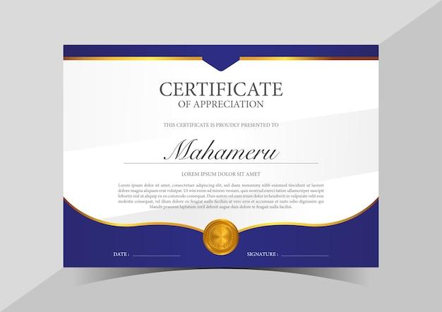 Modelo de valorização de certificado dourado e azul, horizontal