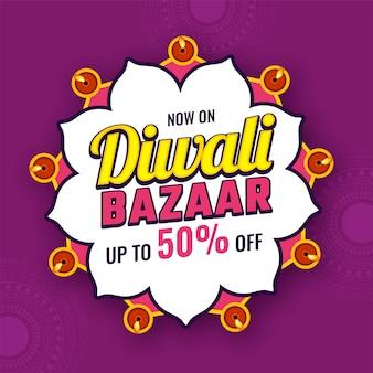 Modelo de venda de diwali.