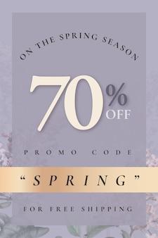 Modelo de venda de primavera com 70% de desconto no código promocional