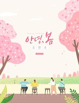 Modelo de venda de primavera com lindas flores cor de rosa