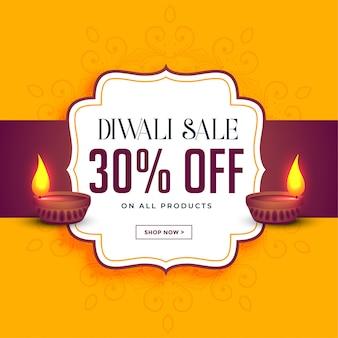 Modelo de venda e oferta de diwali feliz