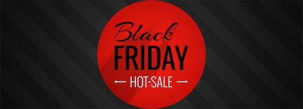 Modelo de venda sexta-feira negra para banner