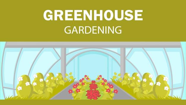 Modelo de vetor de banner de jardinagem com efeito de estufa