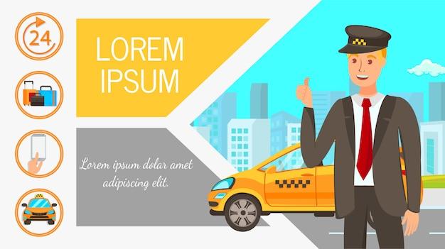 Modelo de vetor de banner de web plana de táxi de publicidade