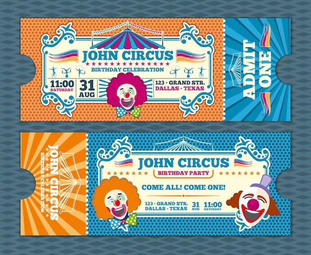 Modelo de vetor de ingressos de circo de entrada vintage. cupom de circo, ingresso retrô de circo, ingresso de circo de carnaval, ilustração de ingresso de circo de evento
