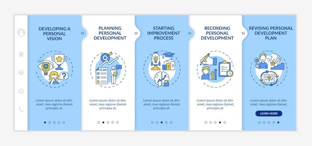 Modelo de vetor de integração de progresso de desenvolvimento pessoal. site móvel responsivo com ícones. página da web com telas de 5 etapas. conceito de autoaperfeiçoamento de cores com ilustrações lineares