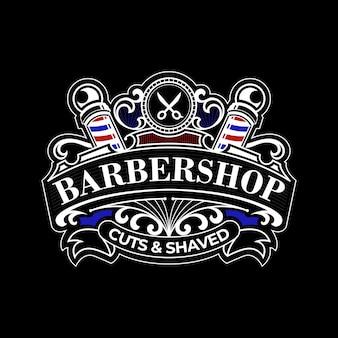 Modelo de vetor de logotipo de barbearia editável