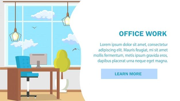 Modelo de vetor de página da web de trabalho de escritório.