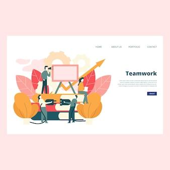 Modelo de vetor de página da web de trabalho em equipe