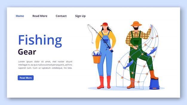 Modelo de vetor de página de aterrissagem de artes de pesca. ideia de interface do site ocupação marinha com ilustrações planas. layout de página inicial do pescador. página de destino do equipamento de pesca