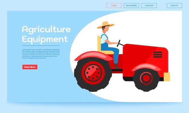 Modelo de vetor de página de aterrissagem de equipamento de agricultura. trator dirigindo a idéia de interface do site com ilustrações planas. layout de página inicial de máquinas agrícolas.