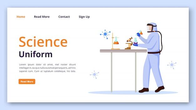 Modelo de vetor de página de aterrissagem uniforme de ciência. roupa de proteção para a idéia de interface de site de laboratório com ilustrações planas. página inicial de layout de homepage de equipamento químico