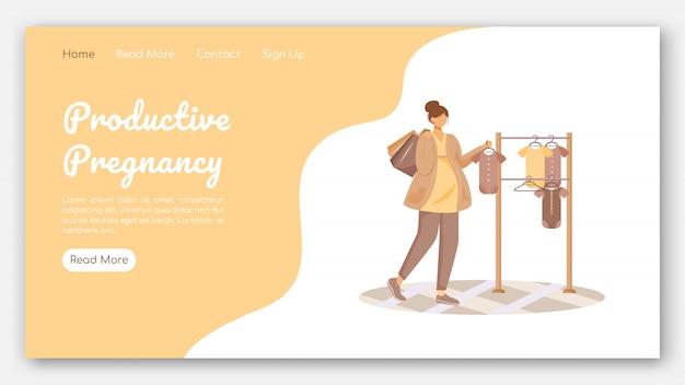 Modelo de vetor de página de destino de gravidez produtiva. loja de roupas para bebês site com ilustrações planas. design do site