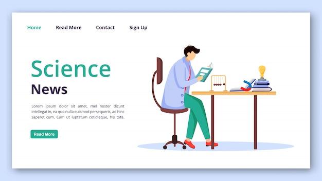 Modelo de vetor de página inicial de notícias científicas. leitura pesquisa site interface idéia com ilustrações planas. página de destino do layout da página inicial das descobertas de física
