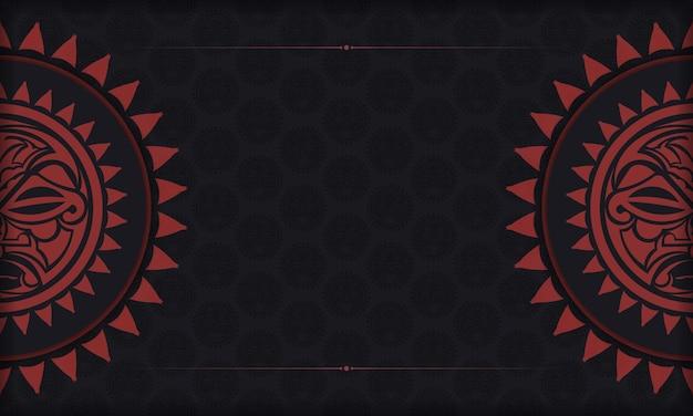 Modelo de vetor para imprimir cartões postais de design na cor preta com máscara dos deuses. preparando um convite com um local para seu texto e um rosto no estilo polizeniano.