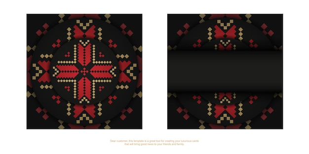 Modelo de vetor para imprimir cartões postais de design na cor preta com padrões eslovenos. preparando um convite com um lugar para o seu texto e ornamentos vintage.