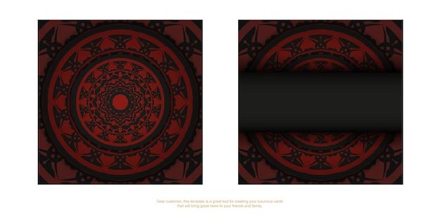 Modelo de vetor para imprimir design cartão postal cores pretas com ornamento grego. vector prepare seu cartão de convite com um lugar para seus padrões de texto e luxo.