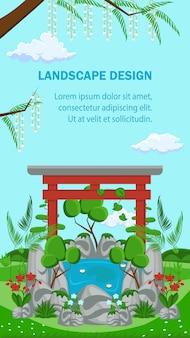 Modelo de vetor plana de site de design de paisagem.
