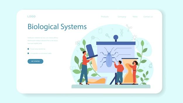 Modelo de web de assunto de escola de biologia ou página inicial. Vetor Premium