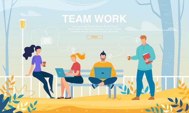 Modelo de web de reunião de equipe ao ar livre para trabalho em equipe e colaboração