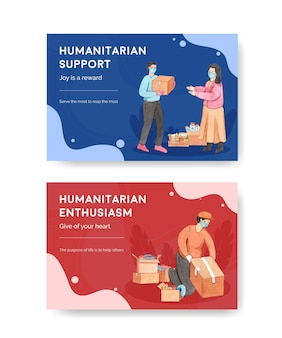 Modelo do facebook com conceito de ajuda humanitária, estilo aquarela