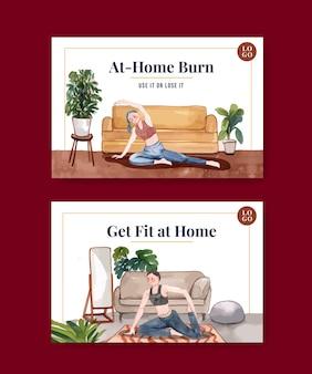 Modelo do facebook com conceito de exercício em casa, estilo aquarela