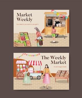 Modelo do facebook com conceito de mercado de fim de semana, estilo aquarela