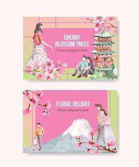 Modelo do facebook com design de conceito de flor de cerejeira para mídia social e ilustração de aquarela comunitária