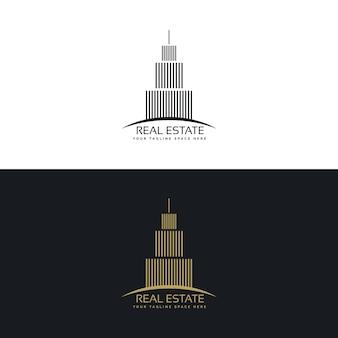 Modelo do projeto do logotipo dos bens imobiliários ou do hotel