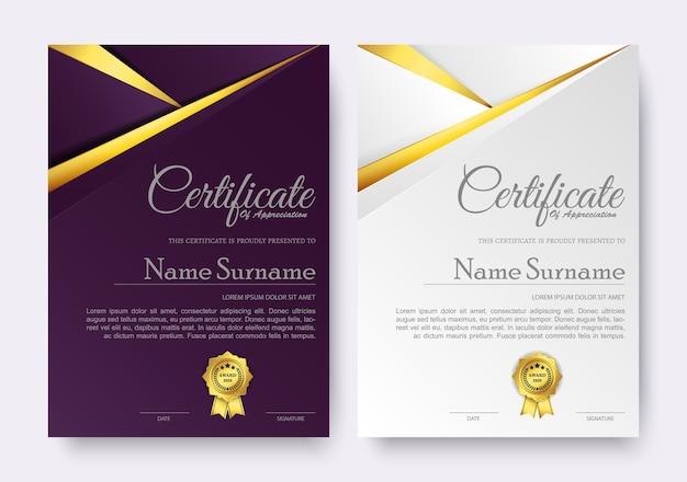 Modelo elegante de certificado de certificado em roxo e branco