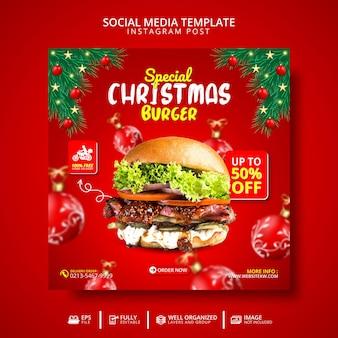 Modelo especial de postagem de hambúrguer de natal em mídia social para promoção