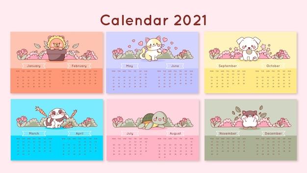 Modelo ilustrado de calendário 2021 Vetor Premium