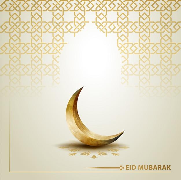 Modelo islâmico eid mubarak design com lua crescente