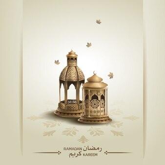 Modelo islâmico ramadan kareem com lanternas de ouro