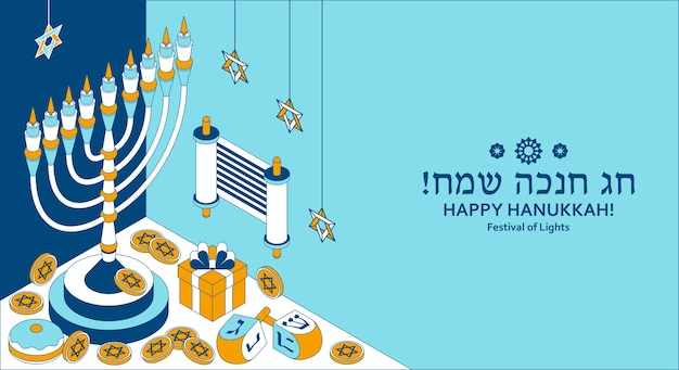Modelo isométrico de hanukkah com torá, menorá e piões.