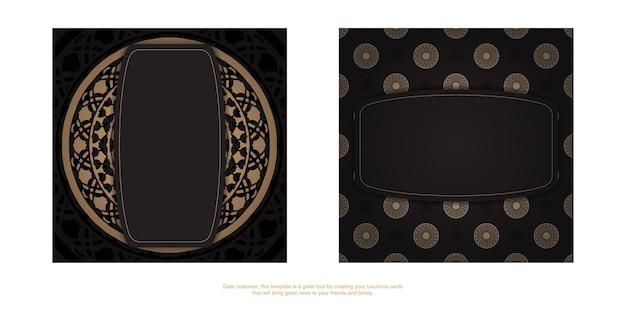 Modelo luxuoso para imprimir cartões postais de design na cor preta com ornamentos gregos. preparando um convite com um lugar para seu texto e padrões vintage.