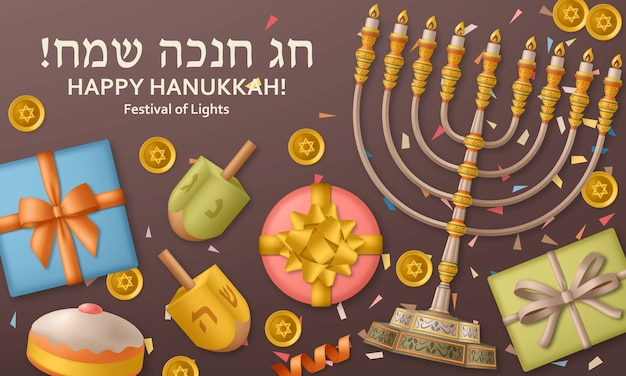 Modelo marrom de hanukkah com menorá da torá e dreidels