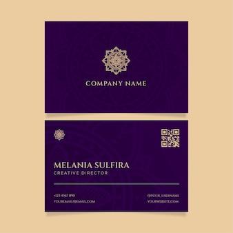 Modelo minimalista de carteira de identidade empresarial