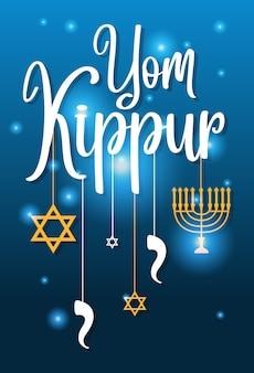 Modelo ou plano de fundo do cartão com o logotipo do yom kippur