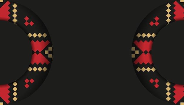 Modelo para design de impressão de um cartão postal na cor preta com um ornamento esloveno. preparação de vetor de cartão de convite com lugar para o seu texto e padrões vintage.