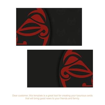Modelo para imprimir cartões de visita de design na cor preta com padrões de máscara dos deuses. preparar um cartão de visita com um local para o seu texto e um rosto numa ornamentação ao estilo polizeniano.