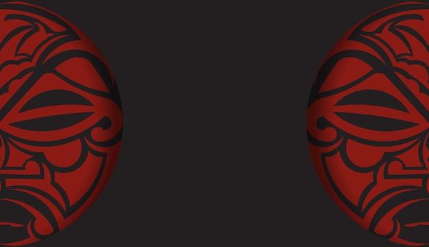 Modelo para imprimir cartões postais de design na cor preta com padrões de máscara dos deuses. preparando um convite com um lugar para o seu texto e um rosto em um enfeite de estilo polizenian.