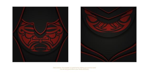 Modelo para imprimir cartões postais de design na cor preta com padrões de máscara dos deuses. vector prepare seu convite com um lugar para o seu texto e um rosto em um ornamento de estilo polizeniano.