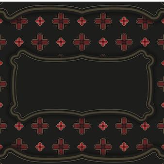 Modelo para imprimir cartões postais de design na cor preta com padrões eslovenos. preparando um convite com um lugar para o seu texto e ornamentos vintage.
