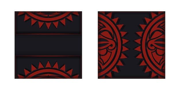 Modelo para imprimir cartões postais de design na cor preta com uma máscara dos deuses. preparando um convite com um local para seu texto e um rosto no estilo polizeniano.