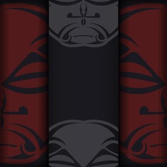 Modelo para imprimir cartões postais de design na cor preta com uma máscara dos deuses. preparar um convite com um local para o seu texto e um rosto nos padrões do estilo polizeniano.