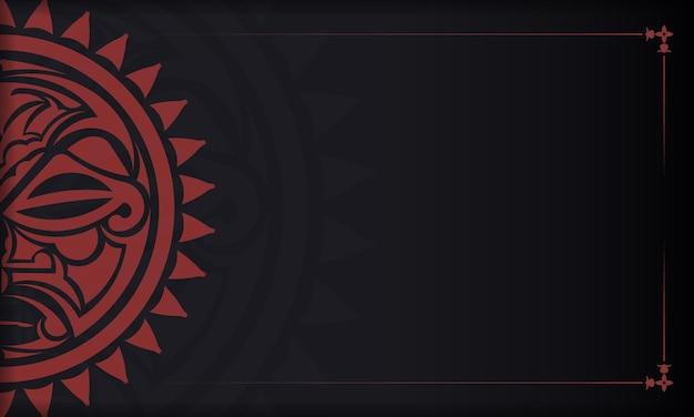 Modelo para imprimir cartões postais de design na cor preta com uma máscara dos deuses. vector prepare o seu convite com um lugar para o seu texto e um rosto ao estilo polizeniano.