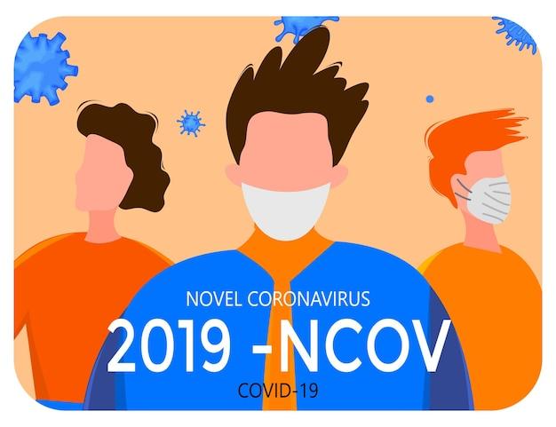 Modelo para o novo surto do coronavirus 2019-ncov com um grupo de pessoas. conceito de epidemiologia pandêmica. ilustração em vetor plana.