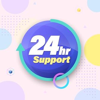 Modelo para serviços e suporte de emergência 24 horas por dia.