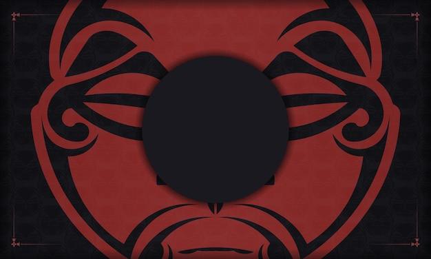 Modelo para um design para impressão de um cartão postal com um rosto em ornamentos de estilo polizenian. faixa preta com ornamentos da máscara dos deuses